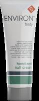 Environ™ Hand & Nail Cream